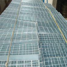旺来防腐格栅板 格栅板多少钱 网格踏步板生产厂家