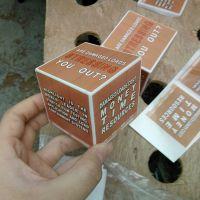 兴宏发PU色子 全印PU骰子 直销握力球骰子