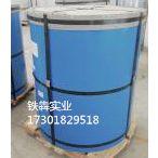 江苏宝钢高耐候彩涂卷板,型号TDC51D+AZ海蓝彩涂钢卷0.3-2.0等现货规格