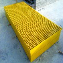 防滑走道板 绝缘格栅板 玻璃钢网格板