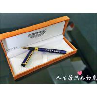 汕头哪里有可以帮在钢笔上雕刻文字的?