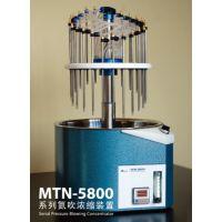 MTN-5800A电动浓缩装置