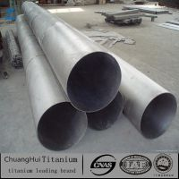 ZTiA16V4钛管