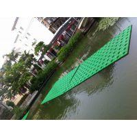 330*330生态浮床、水生植物浮床、生物浮岛