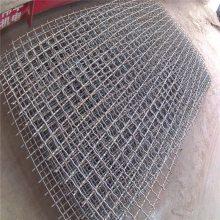不锈钢轧花网 烧烤用轧花网规格 护堤编织网