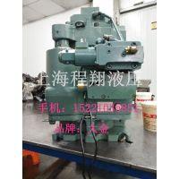 维修DAIKIN/大金液压油泵、活塞泵