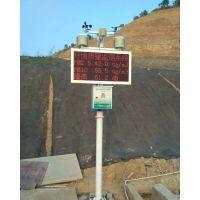 pm2.5扬尘在线监测设备|工厂室外扬尘在线监测系统
