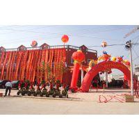 安阳新风尚庆典出租空飘气球、彩虹门、灯笼立柱、金狮、金象