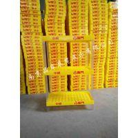【厂商】食用油塑料展示架5升粮油拆卸陈列架桶装油广告摆放架