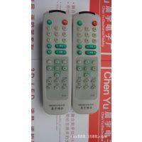 无需设置 CHANGHONG长虹电视机遥控器K8B K8D K10B K10F 四合一型