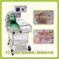 供应食品设备— 熟肉加工设备切片机 切条机 切丝机 切片机