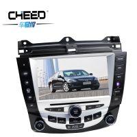 厂家直销本田雅阁专用车载7寸DVD导航一体机GPS导航仪实体安装