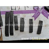 苏州供应五金件QPQ盐浴复合处理厂家【颜色均匀、附着力强】