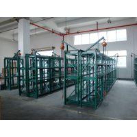松岗模具货架生产,抽屉式模具架批发,模具架结构