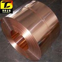 热销:TU2无氧铜棒 大量现货 可切割
