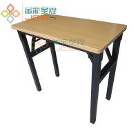现货批发 多功能便携折叠桌 摆摊地摊折叠桌 户外折叠桌野餐桌子