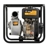 3寸汽油机抽水泵 汉萨水泵厂家直销