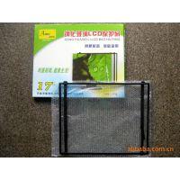 【供应】17寸电脑液晶钢化玻璃保护屏 防辐射视保屏