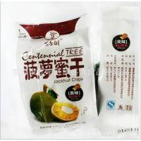 百年树菠萝蜜干 果干 独立小包装 零食 特价 批发整箱4斤