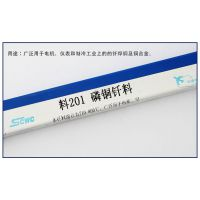 斯米克磷铜焊条 L201高磷铜钎料