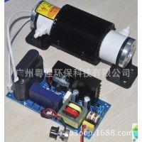 陶瓷管5G/H可调臭氧发生器 臭氧机配件 可调高压电源