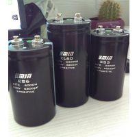 6000小时寿命螺栓铝电解电容,逆变器、汽车充电桩专用螺丝脚电容器