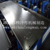 云南铁皮文件柜生产设备自动送料折弯文件柜成型生产线厂家