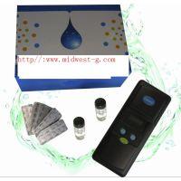 总氯/余氯比色计 型号:GH64-YLBS/余氯比色计 型号:GH64-YLBS