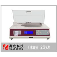 供应一次性使用输尿管导管摩擦系数测试仪MXD-02 济南赛成