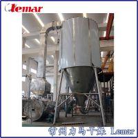 常州力马-实验室喷雾干燥机、中药液喷雾干燥塔报价ZLPG-5