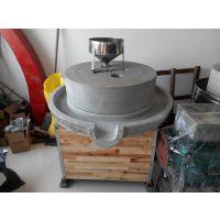 豆浆早餐电动石磨机【商用型】 鼎达厂家自行研发香油石磨