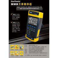 供应昆仑MMB信号发生器