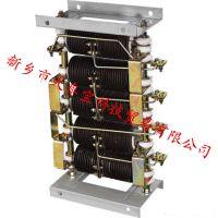 供应亚重ZX2-2/1.95型熔断通用合金材料电阻器,电阻元件型号ZB2-1.95