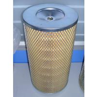 曙尔滤芯 00245050A不锈钢液压油滤芯