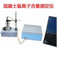 混凝土氯离子含量测定仪NJCL-B