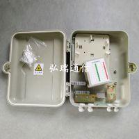 SMC32芯光分路器箱(分光器箱)