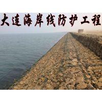 水利石笼网、生态防洪石笼网、河道治理修建巨磊石笼网