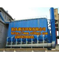 景新牌LFEF型玻纤袋式除尘器专业生产厂家