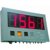 中西微机智能钢水测温仪(语音) 型号:ZX/KWZ-300BA库号:M346604