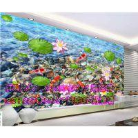 济南市海洋海水立体地板砖使用 海洋海豚3D地砖运用情况