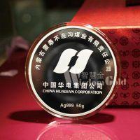 西安纪念币 西安纪念币制作 西安纪念币制作生产厂家