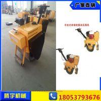 单轮柴油压路机 价格小型柴油压实机厂家