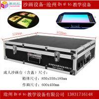 沧州新世纪XSJ-5024儿童移动式沙画箱