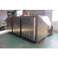 山东VOC治理:天洁有机废气处理成套设备+UV光氧催化废气净化器