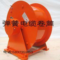 利用弹簧的储能自动卷取电缆线,亚重牌截面4平方/6平方电缆卷筒,100米以下高度,港口用供电设备