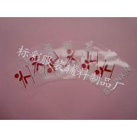 东莞标彩30年专业生产女装T恤烫画标精美图案免费设计