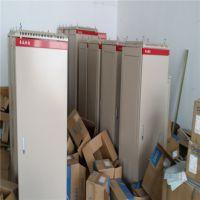 南阳卓智 生产 MNS低压配电柜 低压成套配电箱 厂家