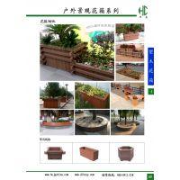 供应大连防腐木 塑木花箱,花盆容器,种植容器