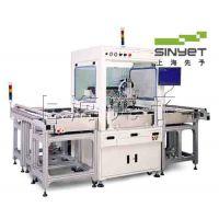 在线式点胶机/先予全自动胶机器人/上海点胶机/上海先予工业