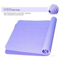 兴翔橡塑科枝(在线咨询),信宜市瑜伽垫,瑜伽垫代理